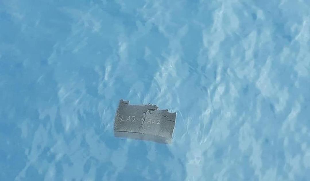 UPDATE: Teile der C-130 Hercules in der Drake Passage gefunden