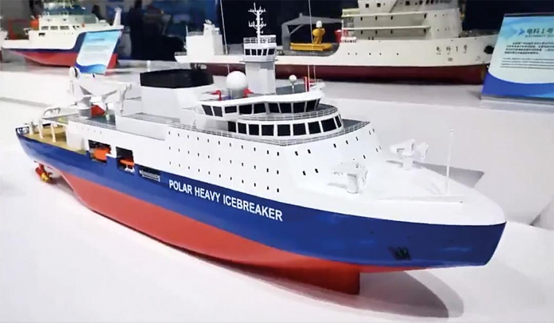 China enthüllt Details eines neuen Eisbrechers