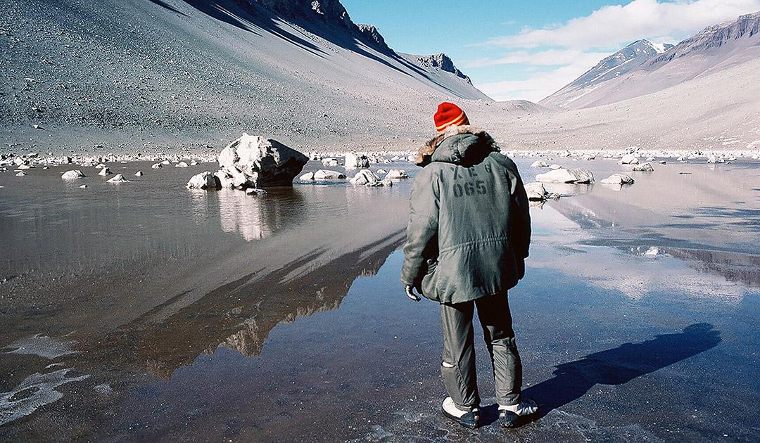 Lachgasfund im salzhaltigsten See der Welt