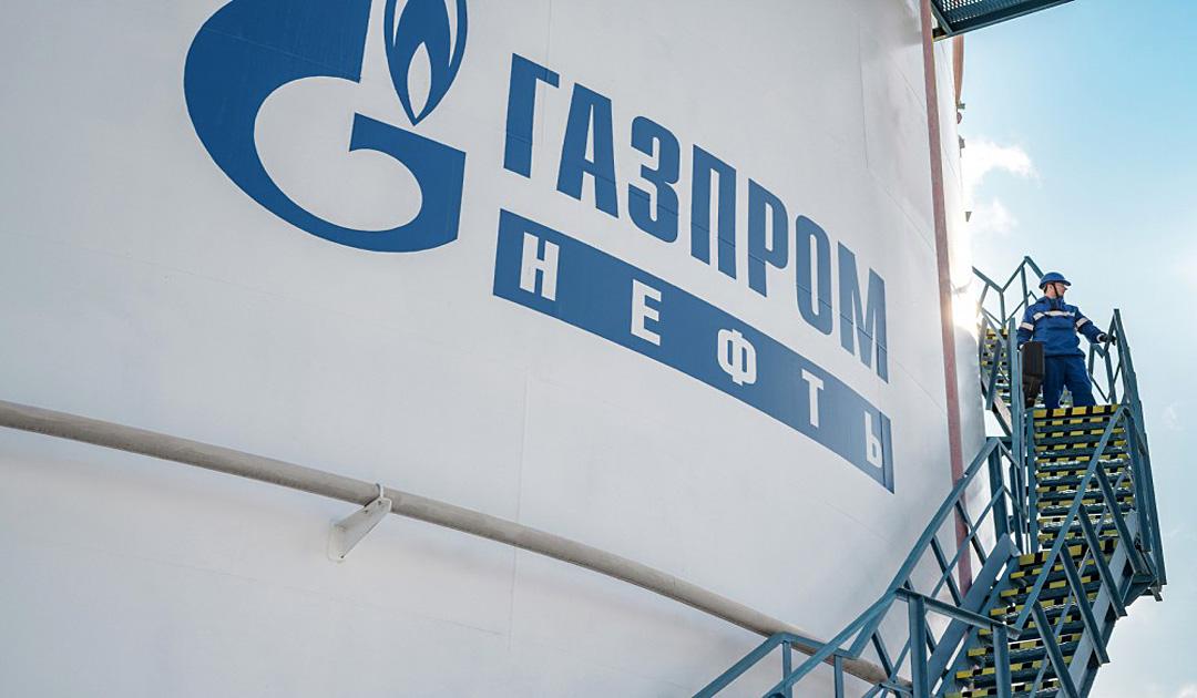 Shell zieht sich aus russischem Arktis-Deal zurück