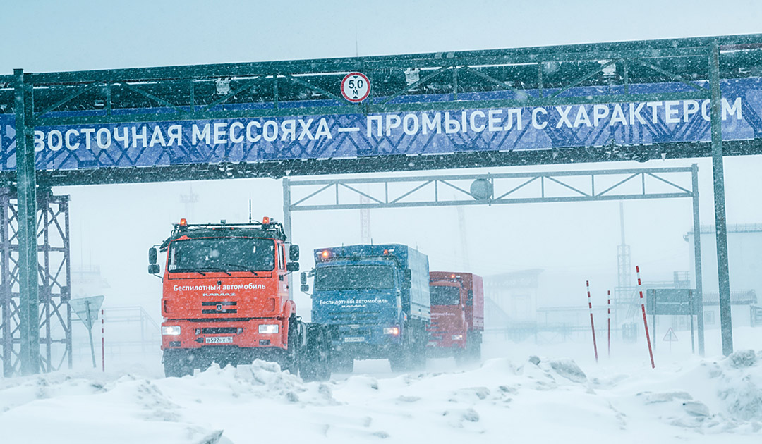 Unmanned Kamaz trucks drive in the Arctic