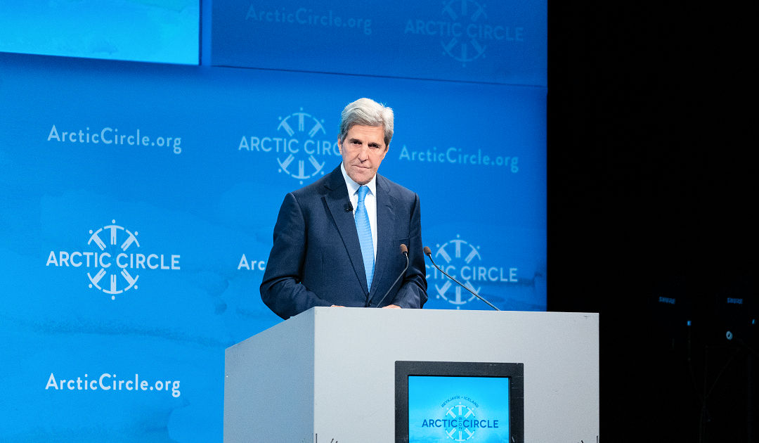 Arctic Circle Assembly 2019